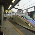 Travelling by train to your Japanese snow resort